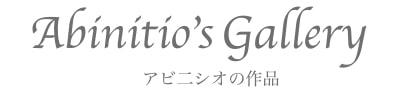 abinitio gallery 400 min
